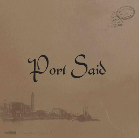 Port Said Through Veils